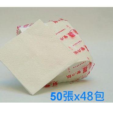餐巾紙 9X9 (50張X48包/箱)