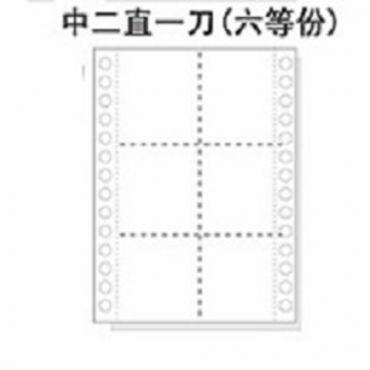 報表紙 1P 六切 (全白)