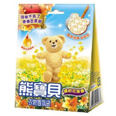 《熊寶貝》 衣物香氛袋-繽紛花果香 (3片)