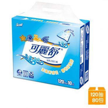可麗舒抽取式衛生紙(120抽X80包/箱)