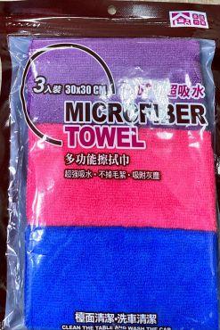 家庭元素 超細纖維方巾3入裝