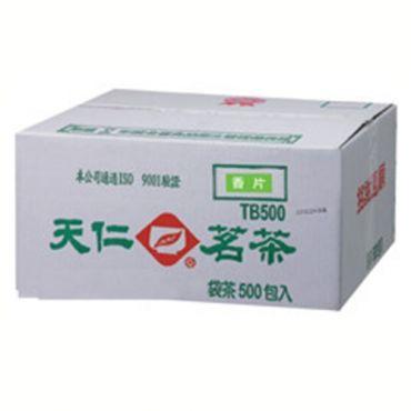 天仁香片茶包-經濟型茶包 ( 500入/盒)