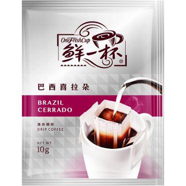 鮮一杯 巴西喜拉朵濾掛咖啡10g*50入