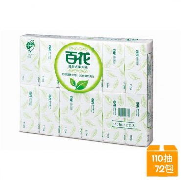 百花 環保抽取式衛生紙(110抽x12包) 6袋/箱