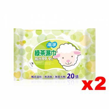 海淨 純水濕紙巾(綠茶) 20抽X2包/組