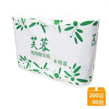 五月花(芙蓉)小捲衛生紙 (200組X60捲/箱)