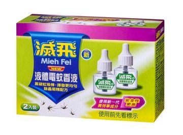 滅飛 新液體電蚊香液45ml*2瓶