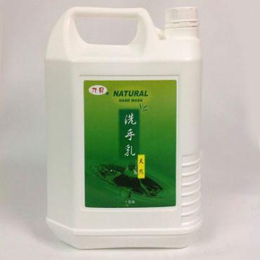九月 天然芳香洗手乳1加侖