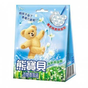 《熊寶貝》 衣物香氛袋-清新晨露 (3片)
