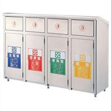 G310 四分類資源回收箱