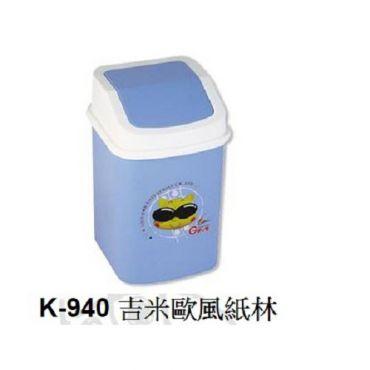 K-940吉米歐風紙林(1.9L)