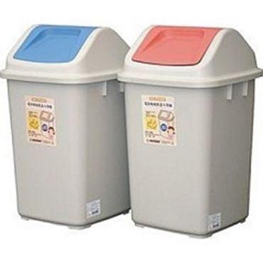 《環保媽媽》 附蓋垃圾桶 (20L)