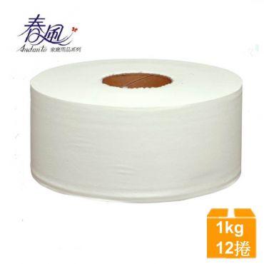 春風 大捲筒衛生紙1kg*12捲/箱