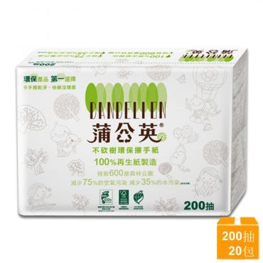特價-蒲公英環保擦手紙 200抽X20包/箱