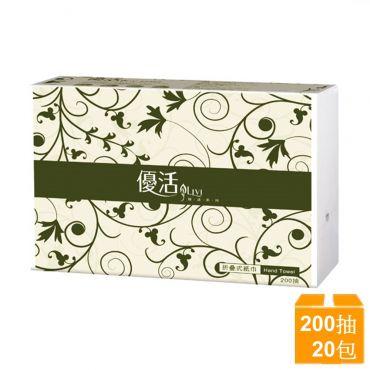 Livi優活 擦手紙 200抽X20包/箱