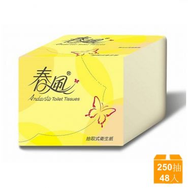 春風 單抽式衛生紙250抽*48包/箱