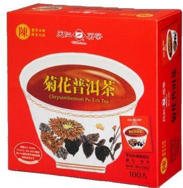 天仁菊花茶普洱茶防潮包 2GX100包