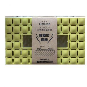 KCA5001-方城市面紙盒/大(不挑色)
