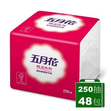 五月花 單抽式衛生紙250抽*48包/箱
