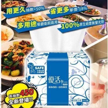 特價優活 單抽式優拭衛生紙 450抽x30包/箱