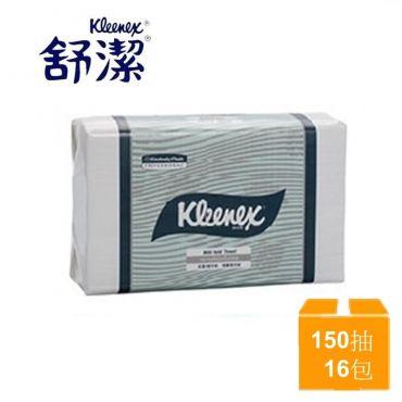 舒潔 專利鎖水擦手紙150抽X16包/箱-28100