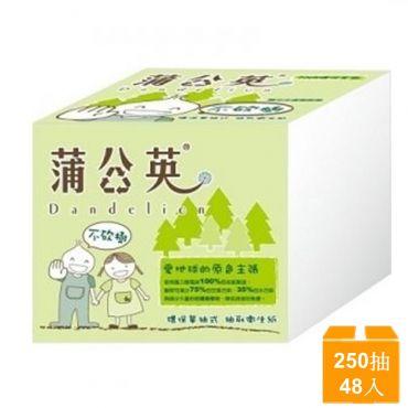 蒲公英單抽式衛生紙(250抽X48包/箱)