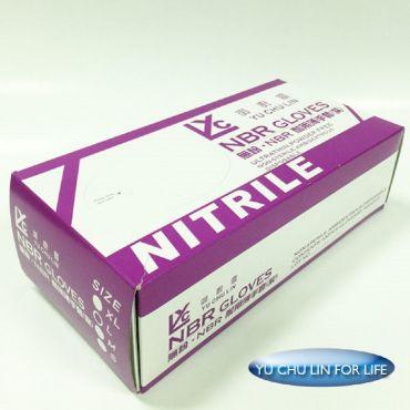 御廚靈無粉NBR耐用薄手套紫色100入/盒(S/M/L)