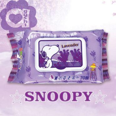 SNOOPY 史努比薰衣草有蓋抽取式柔濕巾/濕紙巾 70 抽 (蓋裝)