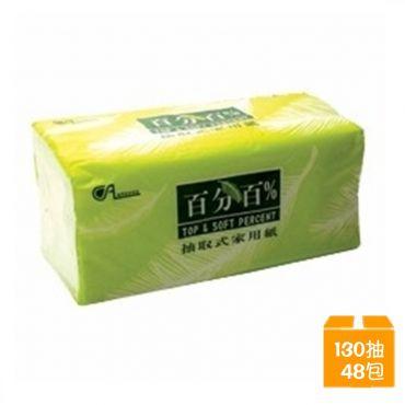 百分百抽取式衛生紙 130抽X48包箱